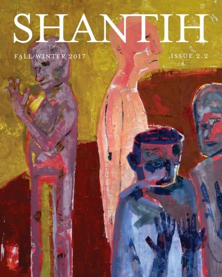 shantih_journal_2.2_Cover Art