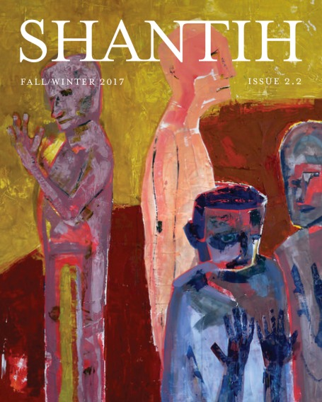 shantih_journal_2.2_Cover Art