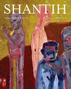shantih_journal_2.2_edit3 (4)