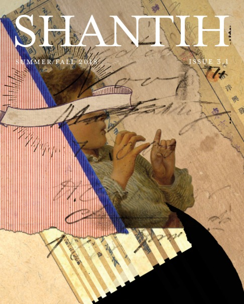 shantih_journal_3.1_cover